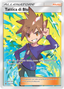Carte-231-Espansione-SL11-GCC-PokemonTimes-it