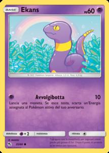 Carte-25-Espansione-Destino-Sfuggente-GCC-PokemonTimes-it
