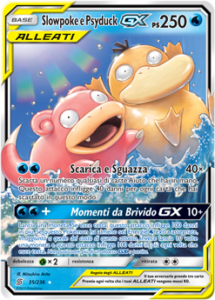 Carte-35-Espansione-SL11-GCC-PokemonTimes-it
