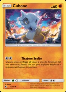 Carte-37-Espansione-Destino-Sfuggente-GCC-PokemonTimes-it