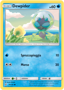 Carte-48-Espansione-SL11-GCC-PokemonTimes-it