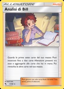 Carte-51-Espansione-Destino-Sfuggente-GCC-PokemonTimes-it