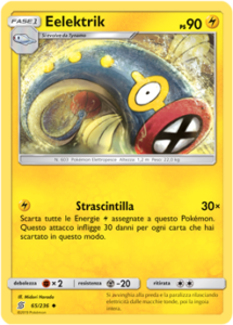 Carte-65-Espansione-SL11-GCC-PokemonTimes-it