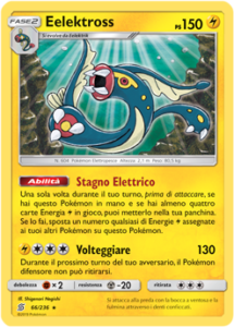 Carte-66-Espansione-SL11-GCC-PokemonTimes-it