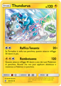Carte-68-Espansione-SL11-GCC-PokemonTimes-it
