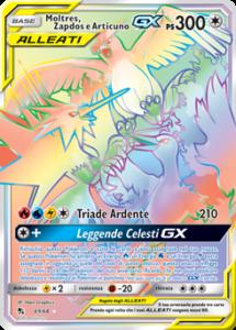 Carte-69-Espansione-Destino-Sfuggente-GCC-PokemonTimes-it