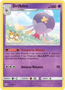 Carte-81-Espansione-SL11-GCC-PokemonTimes-it