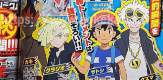 banner_anticipazioni_episodi_finali_lega_alola_serie_sole_luna_pokemontimes-it