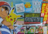 banner_anticipazioni_episodi_semifinali_lega_alola_serie_sole_luna_pokemontimes-it