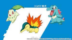 leak_teaser_galar_img02_spada_scudo_serie_pokemontimes-it