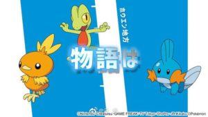 leak_teaser_galar_img03_spada_scudo_serie_pokemontimes-it