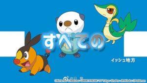 leak_teaser_galar_img05_spada_scudo_serie_pokemontimes-it