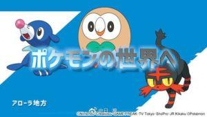 leak_teaser_galar_img07_spada_scudo_serie_pokemontimes-it