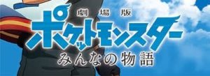 logo_leak_teaser_img03_spada_scudo_serie_pokemontimes-it