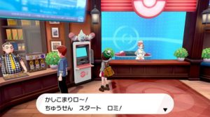 pc_rotom_spada_scudo_videogiochi_switch_pokemontimes-it