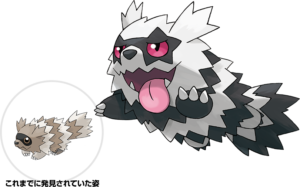 zigzagoon_galar_spada_scudo_videogiochi_switch_pokemontimes-it
