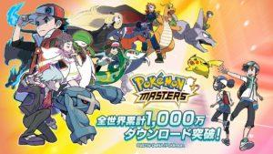 10_milioni_download_masters_videogiochi_app_pokemontimes-it