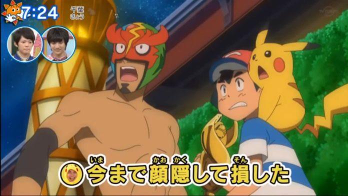 ash_ha_vinto_lega_alola_serie_sole_luna_pokemontimes-it