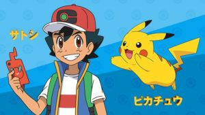 ash_ketchum_pocket_monsters_nuova_serie_pokemontimes-it