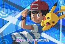 ash_type_wild_sigla_serie_sole_luna_pokemontimes-it