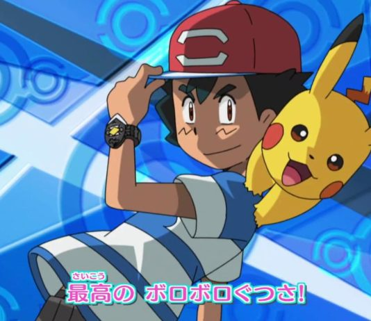 ash_type_wild_sigla_serie_sole_luna_pokemontimes-it