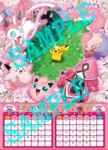 calendario_2020_img01_nuova_serie_pokemontimes-it