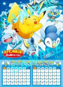 calendario_2020_img02_nuova_serie_pokemontimes-it
