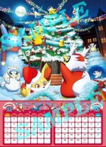calendario_2020_img03_nuova_serie_pokemontimes-it