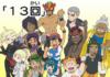 kahuna_group_lega_alola_serie_sole_luna_pokemontimes-it