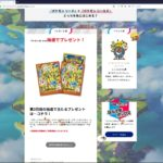 krabby_img03_spada_scudo_videogiochi_switch_pokemontimes-it