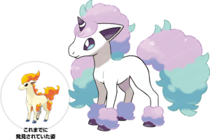 artwork_confronto_ponyta_galar_spada_scudo_videogiochi_switch_pokemontimes-it