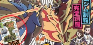 banner_corocoro_fastest_guide_spada_scudo_videogiochi_switch_pokemontimes-it