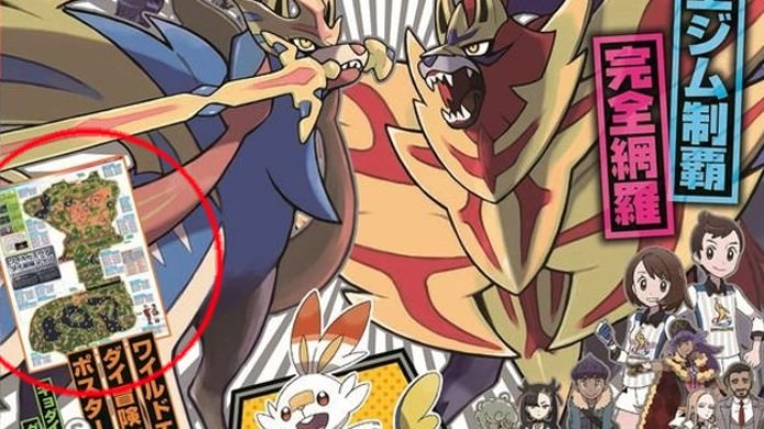 banner_corocoro_fastest_guide_spada_scudo_videogiochi_switch_pokemontimes-it