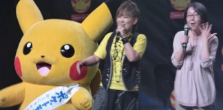 banner_rica_matsumoto_cool_ambassador_japan_eventi_pokemontimes-it