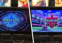 banner_schermata_titolo_spada_scudo_videogiochi_switch_pokemontimes-it
