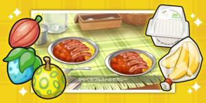 distribuzione_ingredienti_curry_spada_scudo_videogiochi_switch_pokemontimes-it