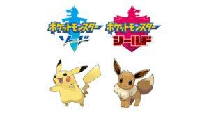 distribuzione_pikachu_eevee_spada_scudo_videogiochi_switch_pokemontimes-it