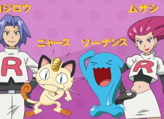 jessie_james_team_rocket_pocket_monsters_nuova_serie_pokemontimes-it