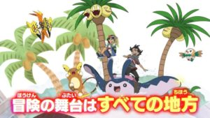 poster_zoom03_pocket_monsters_nuova_serie_pokemontimes-it