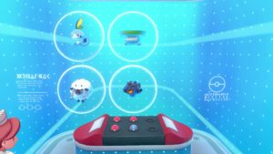 preview_img04_spada_scudo_videogiochi_switch_pokemontimes-it