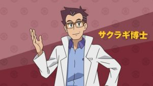 professor_sakuragi_pocket_monsters_nuova_serie_pokemontimes-it