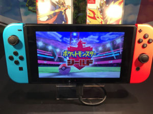 schermata_titolo_scudo_videogiochi_switch_pokemontimes-it