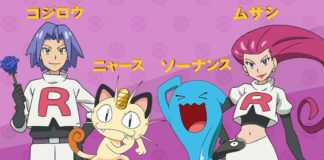 team_rocket_jessie_james_pocket_monsters_nuova_serie_pokemontimes-it