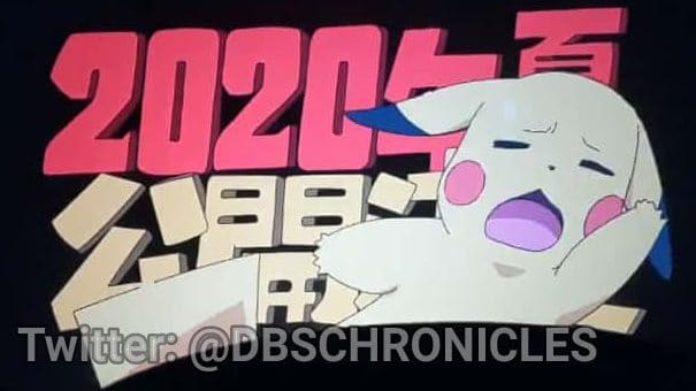 teaser_trailer_2020_film_pokemontimes-it