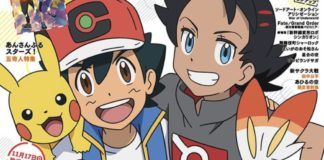 banner_animedia_cover_pocket_monsters_nuova_serie_pokemontimes-it