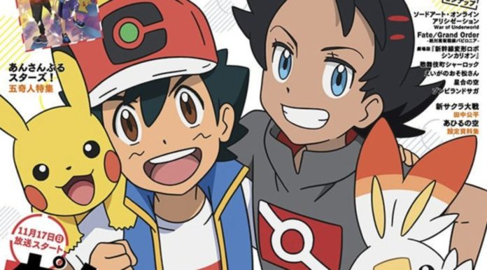 banner_animedia_cover_pocket_monsters_nuova_serie_pokemontimes-it