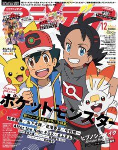 copertina_animedia_pocket_monsters_nuova_serie_pokemontimes-it