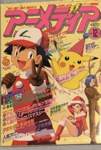 copertina_animedia_pocket_monsters_serie_pokemontimes-it