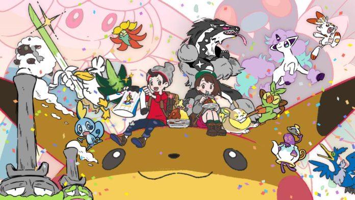 illustrazione_pokemon_spada_scudo