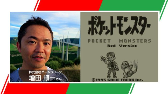 junichi_masuda_sigla_nuova_serie_pocket_monsters